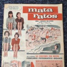Tebeos: MATA RATOS Nº 108 ( HUMOR GRAFICO ). Lote 287789468