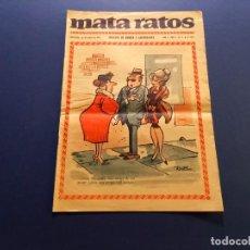 Tebeos: MATA RATOS Nº 3. AÑO 1965. Lote 289202743