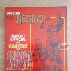 Tebeos: DOSSIER NEGRO - NÚMERO ESPECIAL ESTEBAN MAROTO - IBERO MUNDIAL. Lote 289873603