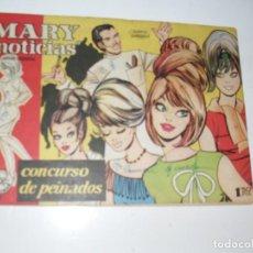 Tebeos: MARY NOTICIAS 61.IBERO MUNDIAL,AÑO 1962.ORIGINAL APAISADO.. Lote 293803203