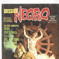 Tebeos: DOSSIER NEGRO 92, 1977, IBERO MUNDIAL DE EDICIONES, MUY BUEN ESTADO.. Lote 295514668