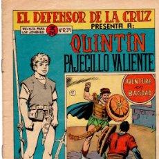 Tebeos: QUINTIN EL PAJECILLO VALIENTE ORIGINAL, LOTE DE 8 NºS ESTÁ EL ÚLTIMO ,MUY DIFICIL,1965 MAGA, GIGARPE. Lote 22597811