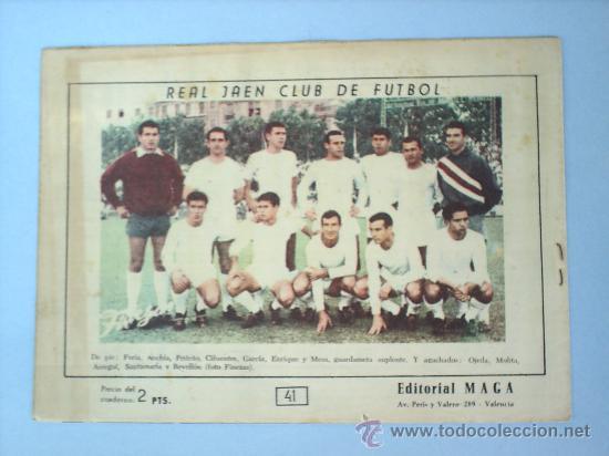 Tebeos: OLIMAN 41 REAL JAEN CLUB DE FUTBOL - Foto 2 - 18912592