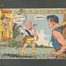Tebeos: RAYO DE LA SELVA Nº14 ED.MAGA. Lote 11242216