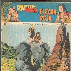 Tebeos: PANTERA NEGRA REVISTA Nº83,ED.MAGA. Lote 11750072