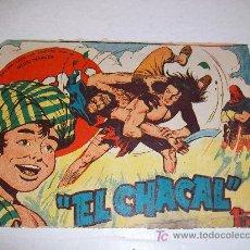 Tebeos: EDITORIAL MAGA, BENGALA 1ª (ORIGINAL), Nº 17. Lote 12885070