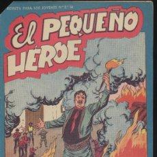 Tebeos: EL PEQUEÑO HÉROE Nº 32. MAGA 1956. SIN ABRIR. Lote 20837611
