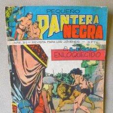 Tebeos: COMIC, PANTERA NEGRA, EL LEON ENLOQUECIDO, Nº 61, MAGA. Lote 23592895