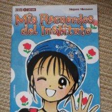 Tebeos: MIGUMI MIZUSAWA, MIS RECUERDOS DE INSTITUTO, PLANETA AGOSTINI COMICS, 1995. Lote 25772028