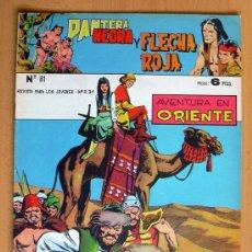 Tebeos: PANTERA NEGRA Y FLECHA ROJA Nº 81 - EDITORIAL MAGA 1962. Lote 26899114
