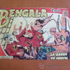 Tebeos: BENGALA Nº 3 (II PARTE) -- MAGA -- ORIGINAL DE LA EPOCA. Lote 27163770