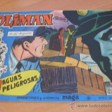 Tebeos: OLIMAN Nº 13 JUGADOR SANTAMARIA REAL MADRID EN CONTRAPORTADA ( ORIGINAL ED. MAGA ) ( COI12). Lote 27769050