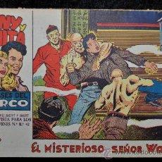 Tebeos: ANTIGUO COMIC DE TONI Y ANITA, ED. MAGA. NUM 42. . Lote 30079322