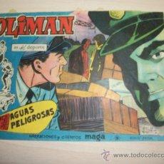 Tebeos: OLIMAN Nº 41 ORIGINAL EDITORIAL MAGA CONTRAPORTADA CON CROMO DE SANTAMARIA DEL REALMADRID. Lote 30744988