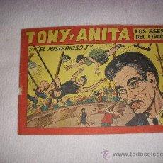 Livros de Banda Desenhada: TONI Y ANITA Nº 148, DE 1,50 PTAS, EDITORIAL MAGA. Lote 35857723