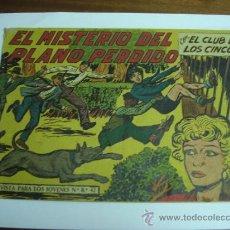 Livros de Banda Desenhada: CON EL CLUB DE LOS CINCO Nº 36 / EL MISTERIO DEL PLANO PERDIDO / MAGA ORIGINAL. Lote 38229933