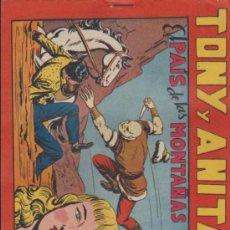 Tebeos: TONY Y ANITA Nº 72. MAGA 1951. SIN ABRIR. Lote 38491210