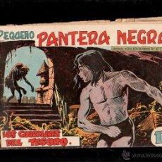 Tebeos: PEQUEÑO PANTERA NEGRA. LOS GUARDIANES DEL TESORO. Nº 138. ORIGINAL. 1958. EL DE LA FOTO. Lote 181522783
