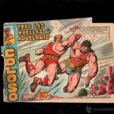 Tebeos: EL COLOSO. TRAS LAS HUELLAS DE AQUELONIO. Nº 33. ORIGINAL. 1960. EL DE LA FOTO. Lote 39482797