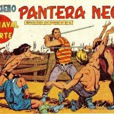 Tebeos: PEQUEÑO PANTERA NEGRA Nº140 (MIGUEL QUESADA) TEBEO ORIGINAL. Lote 40914636