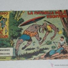 Tebeos: (M-1) RAYO DE LA SELVA NUM 1 , EDT MAGA , 1960, . Lote 40969937