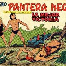 Tebeos: PEQUEÑO PANTERA NEGRA Nº203 (MIGUEL QUESADA) TEBEO ORIGINAL. Lote 41101510