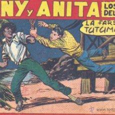 Tebeos: TONY Y ANITA Nº112 (EDITORIAL MAGA). DIBUJOS DE MIQUEL QUESADA (ORIGINAL) . Lote 41695769