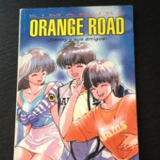 Tebeos: ORANGE ROAD - JOHNNY Y SUS AMIGOS - Nº 14 - NORMA EDITORIAL - MANGA - IZUMI MATSUMOTO. Lote 43475169