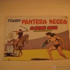 Tebeos: PEQUEÑO PANTERA NEGRA Nº 185, EDITORIAL MAGA. Lote 46696304
