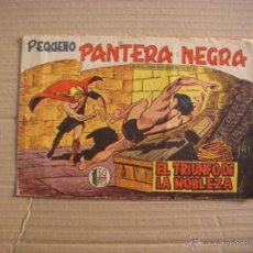 Tebeos: PEQUEÑO PANTERA NEGRA Nº 188, EDITORIAL MAGA. Lote 46765684