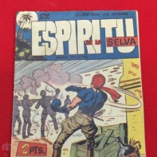 Tebeos: EL ESPIRITU DE LA SELVA Nº 37 EDITORIAL MAGA ORIGINAL. Lote 48491576