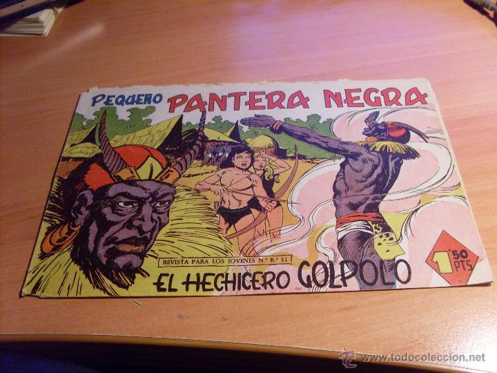Tebeos: PEQUEÑO PANTERA NEGRA. LOTE 39 ENTRE EL 125 Y EL 212 (ED. MAGA ORIGINALES )(CLA17) - Foto 39 - 48648183