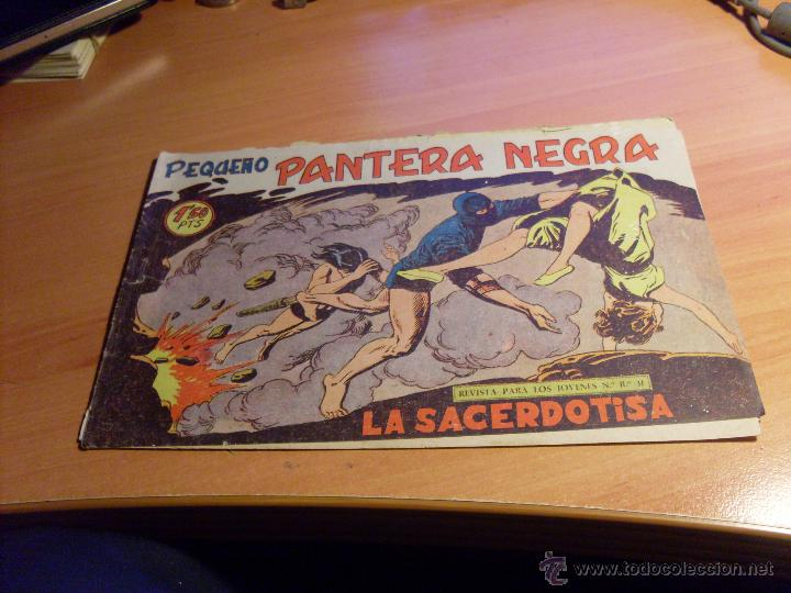Tebeos: PEQUEÑO PANTERA NEGRA. LOTE 39 ENTRE EL 125 Y EL 212 (ED. MAGA ORIGINALES )(CLA17) - Foto 57 - 48648183