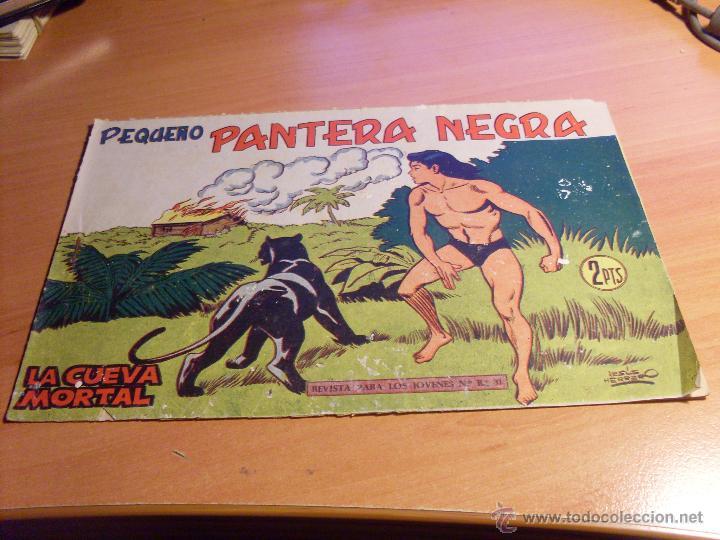 Tebeos: PEQUEÑO PANTERA NEGRA. LOTE 39 ENTRE EL 125 Y EL 212 (ED. MAGA ORIGINALES )(CLA17) - Foto 77 - 48648183