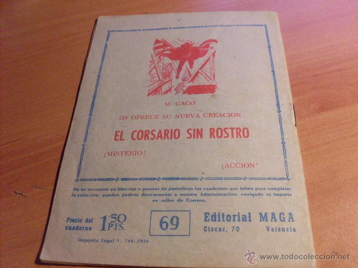 Tebeos: PEQUEÑO PANTERA NEGRA. LOTE de 47 ENTRE EL 69 Y EL 123 (ORIGINALES MAGA) (COIB186) - Foto 4 - 48650699