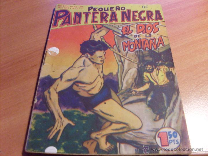 Tebeos: PEQUEÑO PANTERA NEGRA. LOTE de 47 ENTRE EL 69 Y EL 123 (ORIGINALES MAGA) (COIB186) - Foto 5 - 48650699