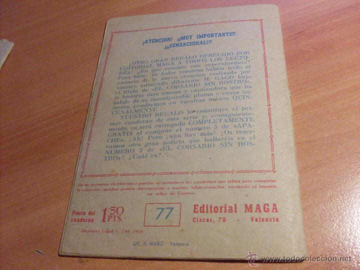 Tebeos: PEQUEÑO PANTERA NEGRA. LOTE de 47 ENTRE EL 69 Y EL 123 (ORIGINALES MAGA) (COIB186) - Foto 20 - 48650699