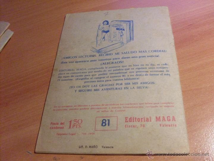 Tebeos: PEQUEÑO PANTERA NEGRA. LOTE de 47 ENTRE EL 69 Y EL 123 (ORIGINALES MAGA) (COIB186) - Foto 28 - 48650699