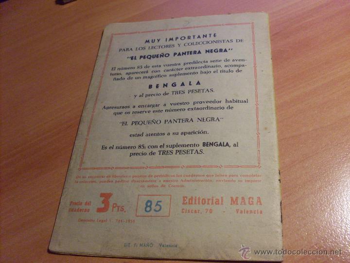 Tebeos: PEQUEÑO PANTERA NEGRA. LOTE de 47 ENTRE EL 69 Y EL 123 (ORIGINALES MAGA) (COIB186) - Foto 36 - 48650699