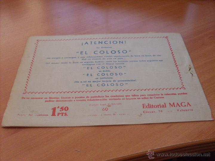 Tebeos: PIEL DE LOBO LOTE 51 EJEMPLARES (ED. MAGA. ORIGINAL) (CLA17) - Foto 102 - 48659188