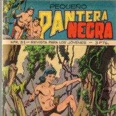 Tebeos: TEBEOS-COMICS CANDY - PEQUEÑO PANTERA - Nº 1 - 3ª SERIE (AZUL) - MUY RARO *BB99. Lote 49555404