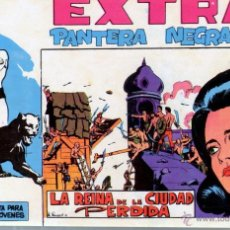 Tebeos: TEBEOS-COMICS CANDY - PERSONAJES MAGA - Nº 7 - MUY DIFICIL - PANTERA NEGRA EXTRA - ULTIMO *AA99. Lote 49556224