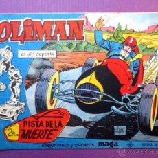 Tebeos: OLIMAN , AS DEL DEPORTE - MAGA - Nº 21 - CONTRAPORTADA: ATLÉTICO DE MADRID. Lote 50260565
