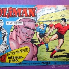 Tebeos: OLIMAN , AS DEL DEPORTE - MAGA - Nº 17 - CONTRAPORTADA: REAL MADRID C.F.. Lote 50260608