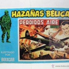 Tebeos: DAN BARRY EL TERREMOTO BUSCANDO AL CULPABLE 1973 . Lote 53462673