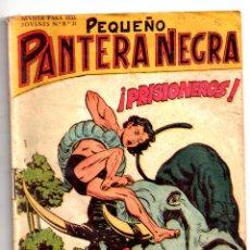 Tebeos: Nº 59 PANTERA NEGRA/PEQUEÑO PANTERA NEGRA. EDITORIAL MAGA 1956-1964. CUADERNOS ORIGINALES. Lote 54931757
