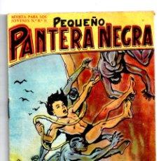 Tebeos: Nº 71 PANTERA NEGRA/PEQUEÑO PANTERA NEGRA. EDITORIAL MAGA 1956-1964. CUADERNOS ORIGINALES. Lote 54931849
