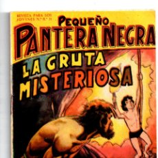 Tebeos: Nº 78 PANTERA NEGRA/PEQUEÑO PANTERA NEGRA. EDITORIAL MAGA 1956-1964. CUADERNOS ORIGINALES. Lote 54931895