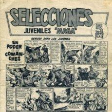 Tebeos: ARCHIVO (549): SELECCIONES JUVENILES MAGA Nº 3 (MAGA, 1961). Lote 55181289