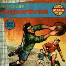 Tebeos: ARCHIVO (566): SELECCIONES DEPORTIVAS MAGA Nº 6 (MAGA, 1963). Lote 55238211